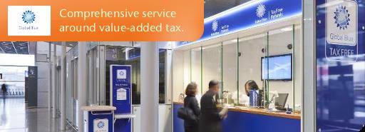 法兰克福机场退税小指南