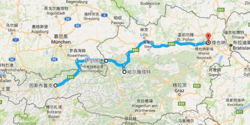 奥地利自驾旅游路线图推荐