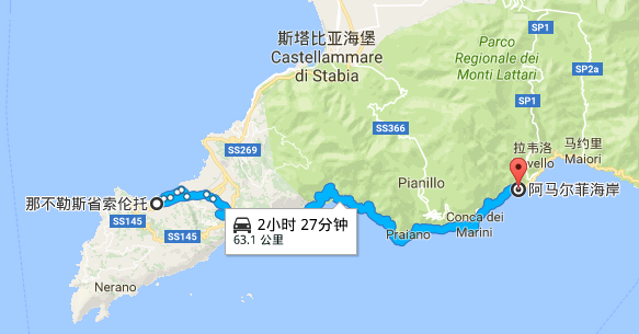 意大利自驾游路线图推荐