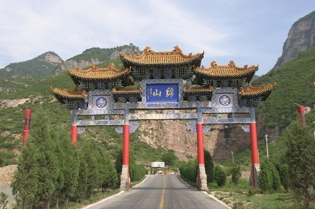 北京景点门票信息 > 【门票+住宿】山西绵山风景区双人套票(含绵山