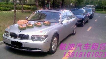 上海敏迪租车 婚车租赁 租新款银色宝马7系760li 婚车 特价定金