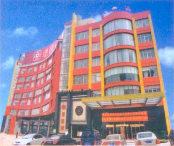长沙国立金海大酒店-长沙酒店预订 世界之窗附近 宾馆