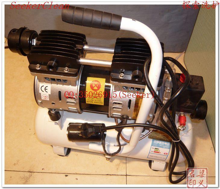 绍空-便携式往复活塞无油空气压缩机/皮革喷色气泵