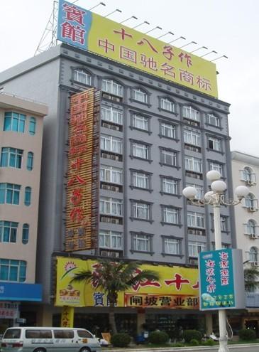 自驾游-下川岛套餐 桂园酒店 标双 周六448元/人