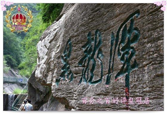 黑龙潭门票自然风景区 成人票 送游览图