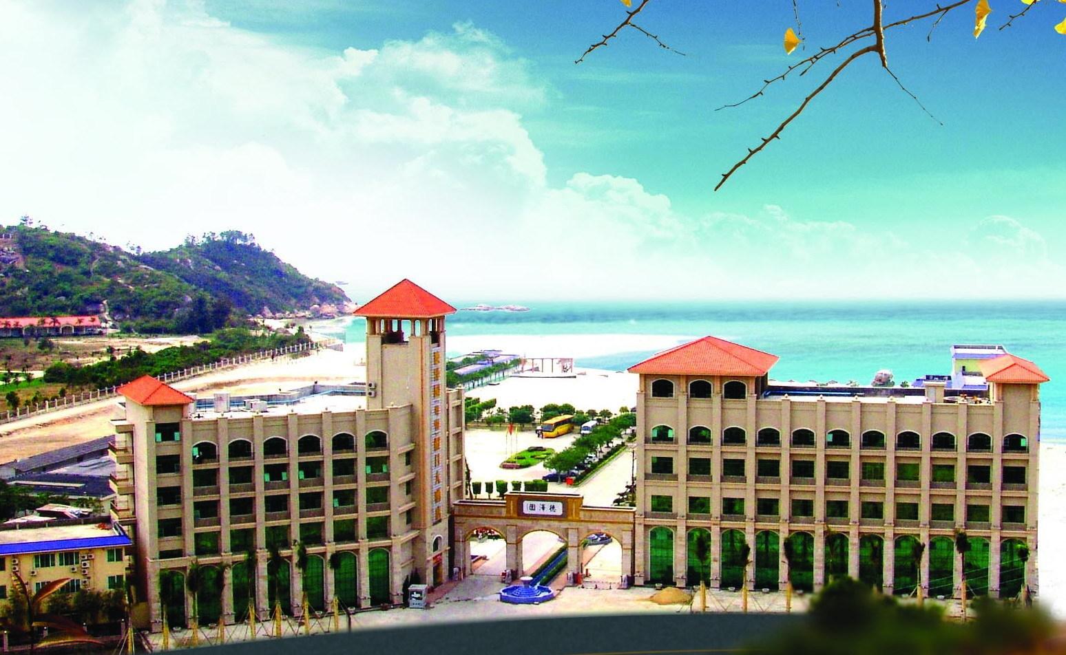 海边酒店预订 惠州惠东巽寮湾德泽园假日(粤海)大酒店