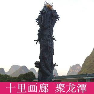 桂林旅游 阳朔旅游景点 十里画廊 聚龙潭景区门票图片