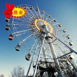 [蓬莱旅游]韩菲乐园 儿童游乐场 植物园 动物园 景点
