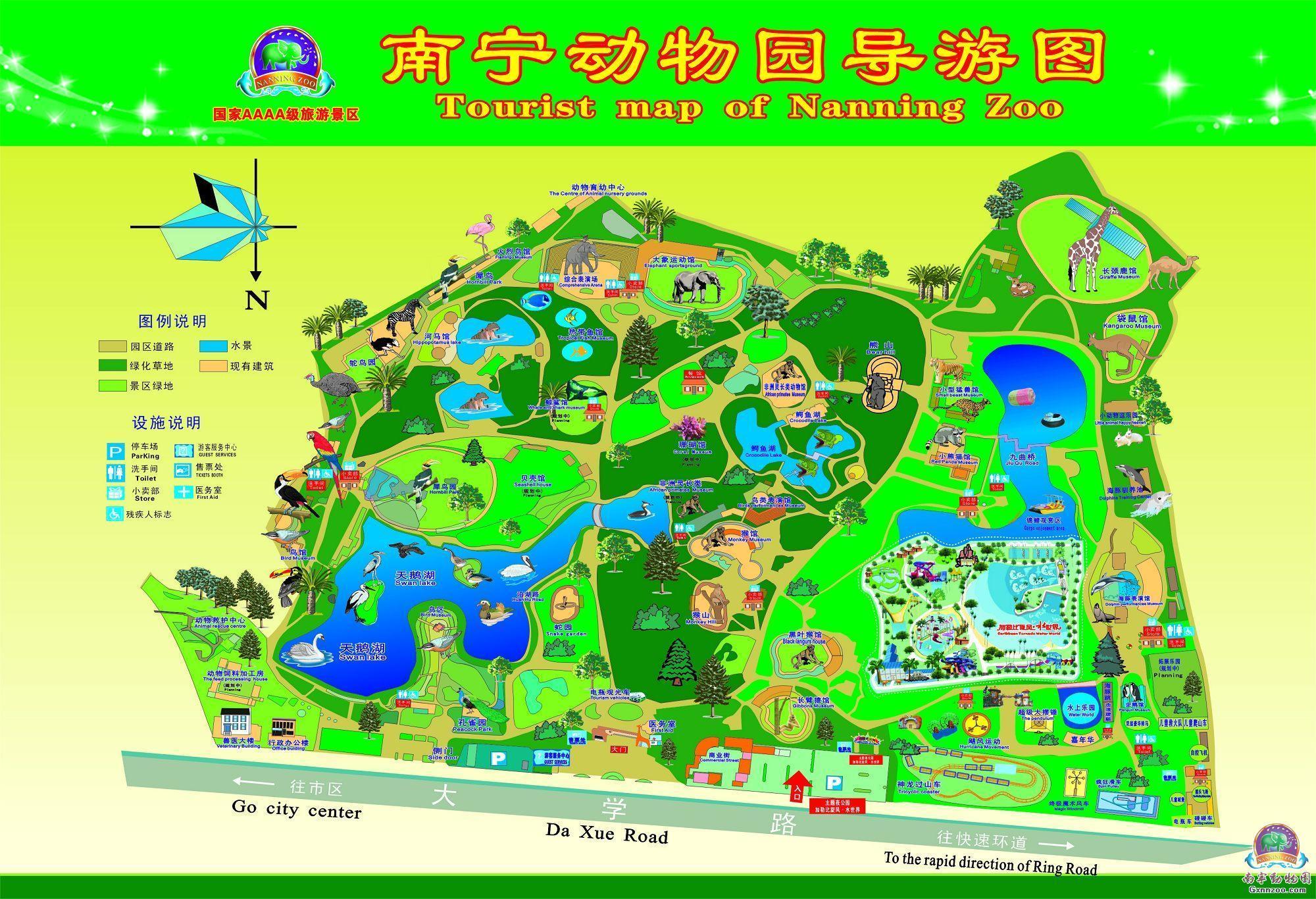 旅游黄页/分类信息 > 南宁 > 南宁景点门票旅游信息  120 南宁动物园