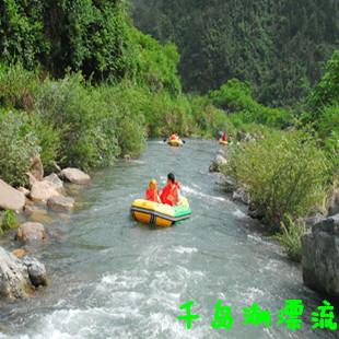 千岛湖漂流门票 白云溪 九龙溪 王子谷 金峰峡谷 龙门