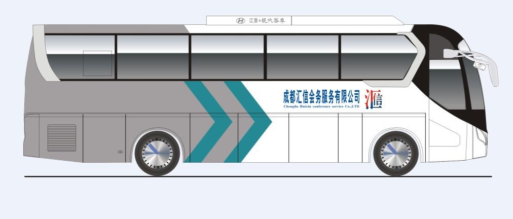 广安到峨眉山风景区大巴车怎么坐最方便?转几次车?谢谢.