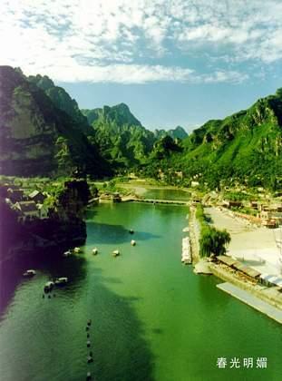 (欢腾畅游)河南洛阳 天池山风景区