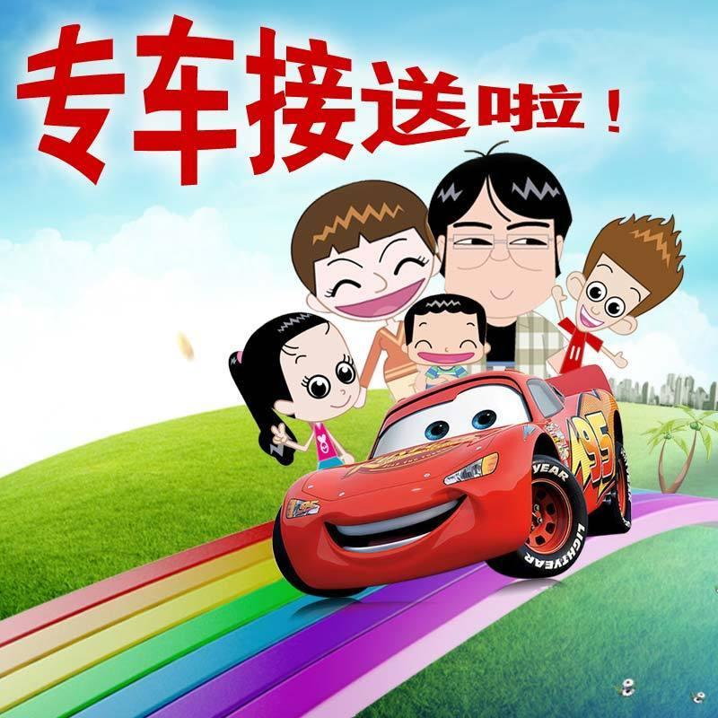 福路途 海南旅游三亚租车接送机服务凤凰机场五座小车