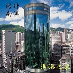 香港南洋酒店怎么样_香港酒店预定 香港三星 香港南洋酒店