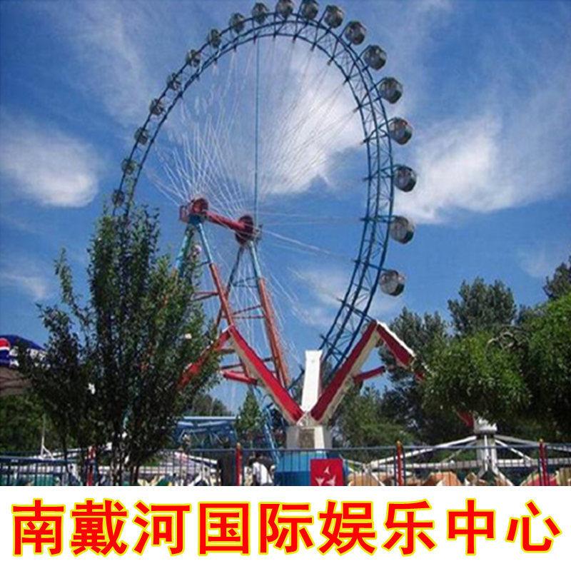 秦皇岛景点门票信息 > 南戴河娱乐中心 南戴河国际娱乐中心门票 南娱
