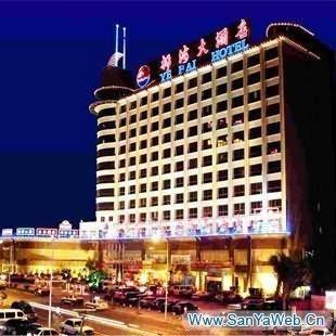 海南酒店/海口椰海大酒店/海南海口酒店预订/海口酒店