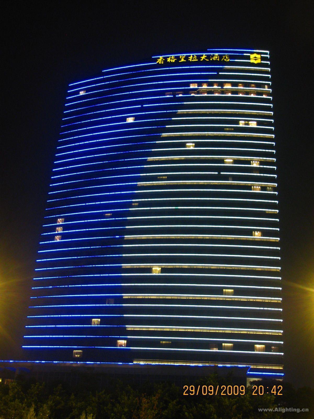 广州酒店预订-广州特价酒店-广州香格里拉酒店