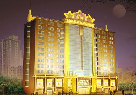 西宁酒店预订/青海假日王朝大酒店/电话_地址_价格