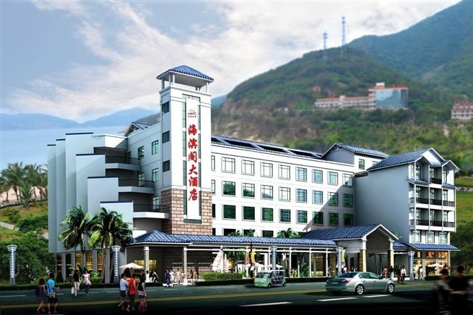 370 【爱旅游】台山下川岛海滨阁酒店 300 巽寮湾金海湾度假酒店