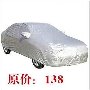 冬季加厚汽车车衣 豪情 宝来 同悦fs 两厢车罩车套
