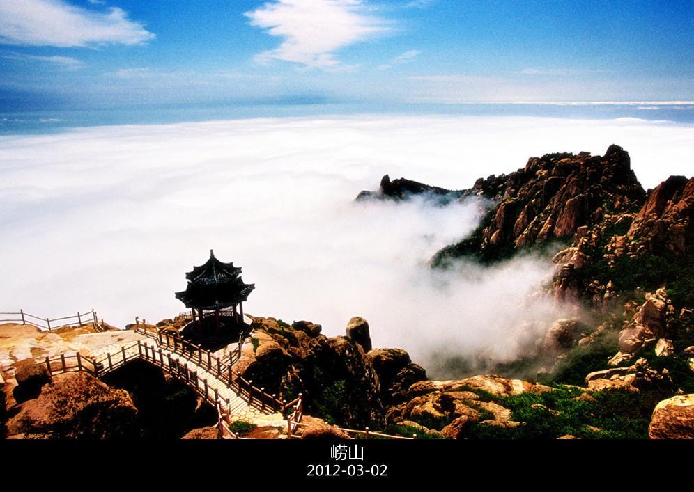 青岛崂山华严寺道教温泉旅游门票|五一看日落|青岛必去崂山景区