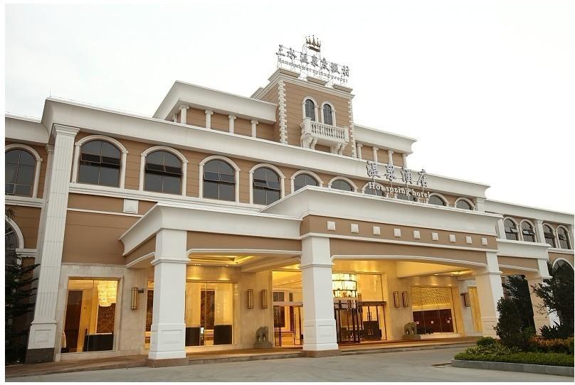 皇冠别墅--芦苞三水别墅度假村酒店/信誉/私家温泉租温哥华短图片
