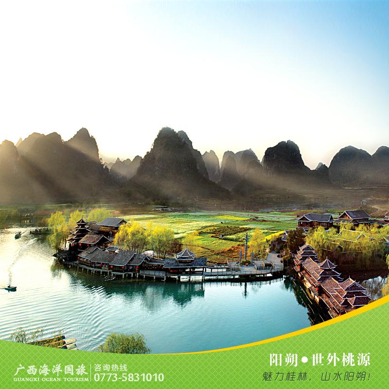 阳朔漓江水陆地图