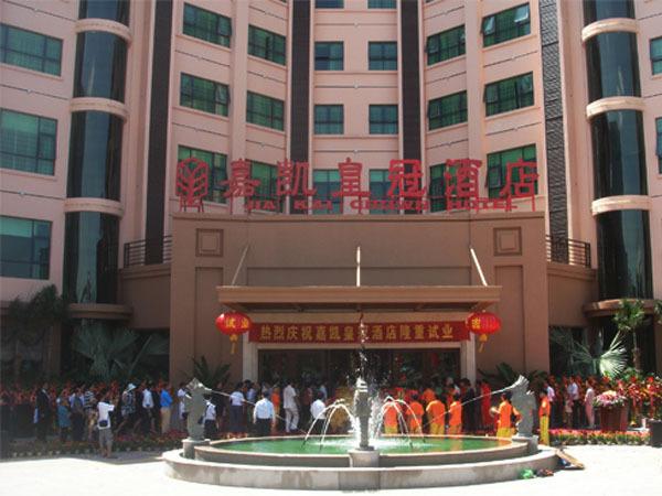 海口火车站到深圳