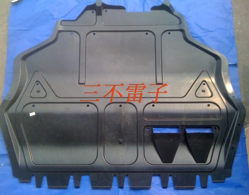 朗逸原厂 装车发动机下护板 底盘护板 大众原厂件