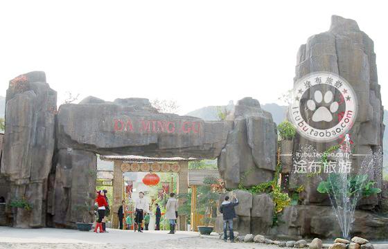 福州温泉旅游/福州闽清大明谷温泉门票 景区取票 景点
