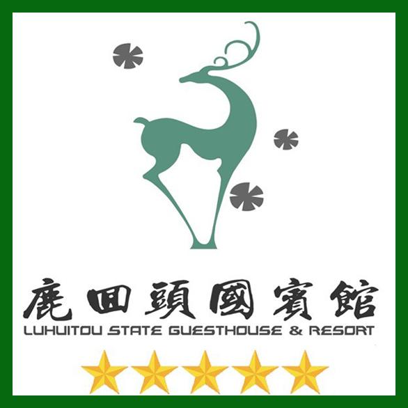 海岛椰树logo