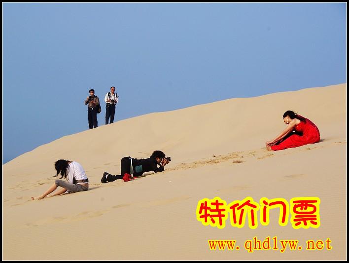 秦皇岛景点门票信息 > 国际滑沙活动中心门票---昌黎黄金海岸---折扣