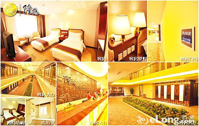 北京隆鹤国际温泉酒店-单人门票