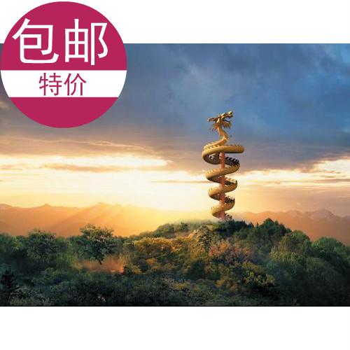 安庆旅游黄页/分类信息(旅游租车,酒店住宿,景点门票