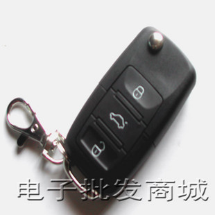 大众桑塔纳2000 铁将军遥控器改装折叠钥匙