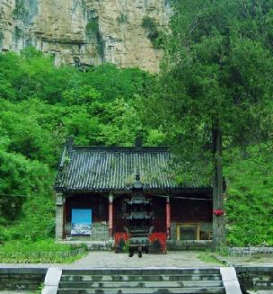 青州仰天山国家森林公园门票 电子票 景区售票处付款