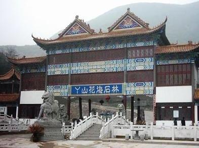 芜湖丫山风景区门票