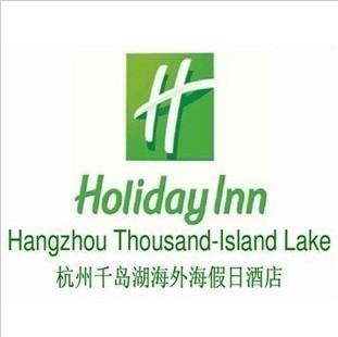 杭州千岛湖旅游|海外海酒店住宿|千岛湖夜游门票