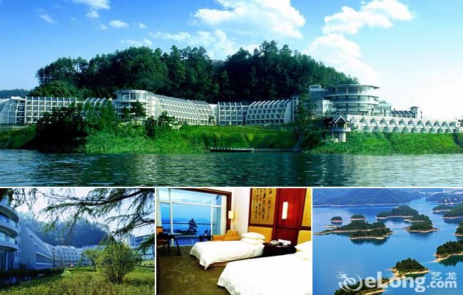 杭州千岛湖天清岛度假酒店298
