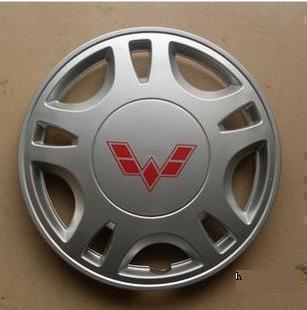 五菱之光汽车 轮毂罩 轮毂盖 轮胎罩 轮胎盖 汽车配件