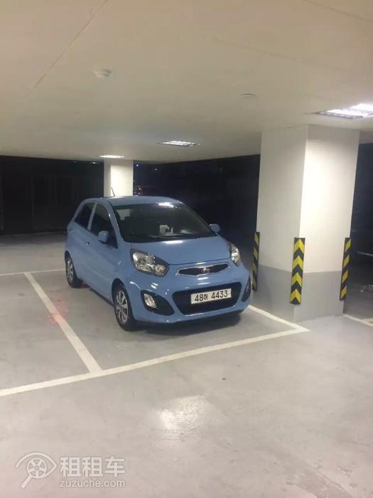 Kt Kumho Rent A Car